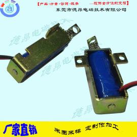 储物柜电磁锁0437智能储物柜电磁铁