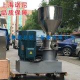 JM-280F型大型膠體磨分體式不鏽鋼膠體磨