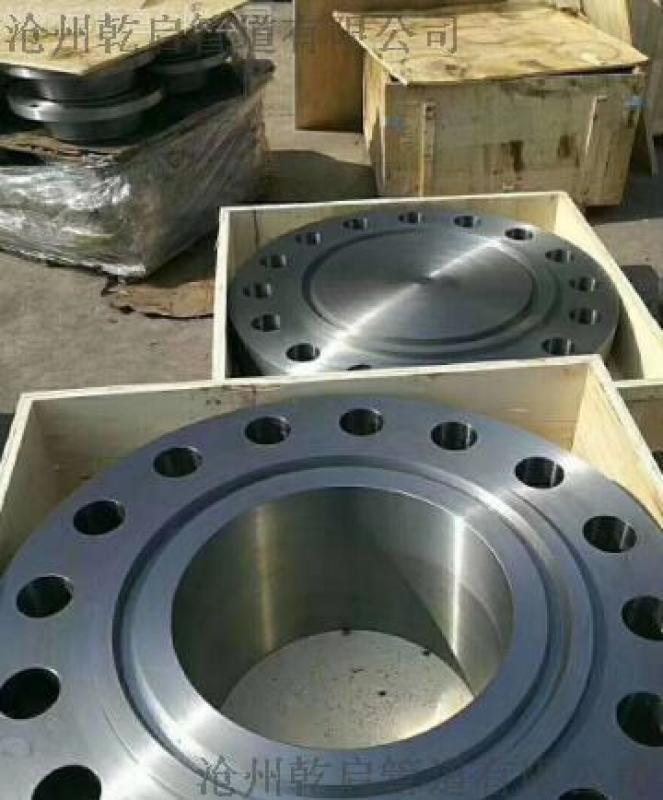 遼寧供應 碳鋼法蘭 高壓法蘭 鍛製法蘭
