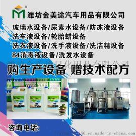 山东车用尿素设备生产厂家