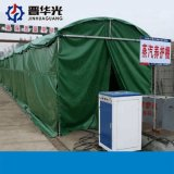 浙江宁波电热蒸汽发生器 全自动燃油桥梁养护器