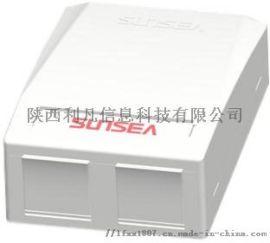 日海模块式桌面盒(提供第三方链路检测报告)