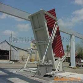 BPE集裝箱卸料系統 集裝箱傾倒設備 集裝箱翻轉設備