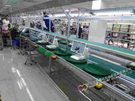 中山收银机老化线,佛山验钞机检测线,打印机装配线