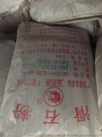 供应广东东莞中堂超细滑石粉