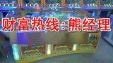 濱州遊戲機回收