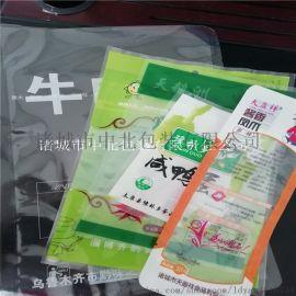 塑料真空包装袋 密封性真空包装袋