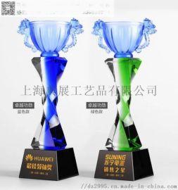 上海琉璃奖杯**经理奖杯 年度颁奖晚会奖杯