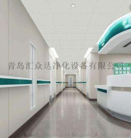 山西医院手术室净化工程医疗设备定制