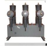 小型化ZW32-40.5/1250A高压真空开关
