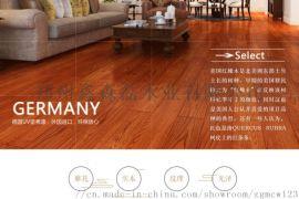 纯实木原木地板冷色纯实木地板厂家直销