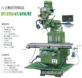 台湾翊锠 YC-3H/4H/5H/6H 立式炮塔铣床/锣床