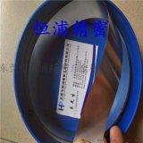 西德HS0.01 0.02 0.03*12mm1.4310c不鏽鋼間隙片