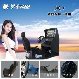 小县城小本创业好项目汽车驾驶模拟器报价
