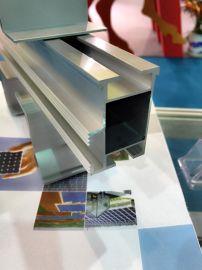 铝合金光伏板支架导轨-三槽口