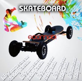 越野款電動滑板滑板車滑板遙控滑板