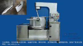 大型工业商用全自动电磁电磁炒锅炒菜机