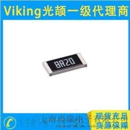 供应 Viking光颉 AR系列高精度低温漂薄膜电阻