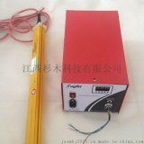 SK-1103 静电产生器发生器  贴标机专用