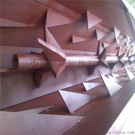 供应 山东中德牌 铝屑步进式排屑机 输送机 输送团屑 更安心
