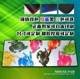 鼠标垫、精密锁边鼠标垫 橡胶布面鼠标垫