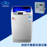 投币自助洗衣机 微信款商用洗衣机5.5KG 全国联保