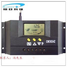 批量供应eMPPT30太阳能控制器家用户外检测保护蓄电池一体化太阳能发电系统组件