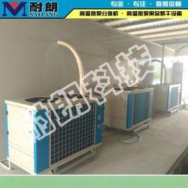 高温热泵烘干机 节能烘干机价格