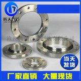 厂家直销DN15-DN600 耐腐蚀带颈平焊法兰