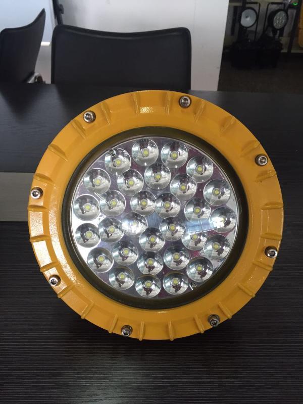 50W 防爆照明灯具LED油站油库60W泛光灯