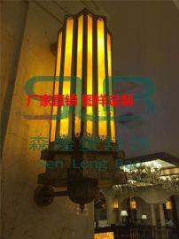 户外壁灯大全仿云石壁灯品牌,透光石壁灯批发价格,灯饰定制平台