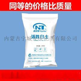顆粒活性白土 工業脫色吸附劑 礦物質的精煉