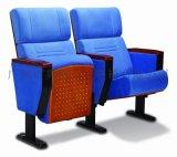 礼堂椅剧院椅会议厅座椅阶梯排椅连排礼堂椅 DC-5045/5045B