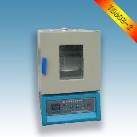 天枢星牌 TD608-2型(82型)沥青旋转薄膜烘箱 泰鼎恒业厂家直销