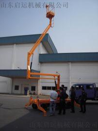 启运     鹰潭市 曲臂式升降机 12米车载折臂式升降机 360度旋转高空作业升降平台