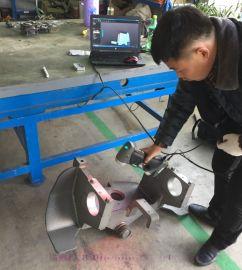 3D建模、激光抄数、产品设计、三维扫描、三坐标测量、逆向工程