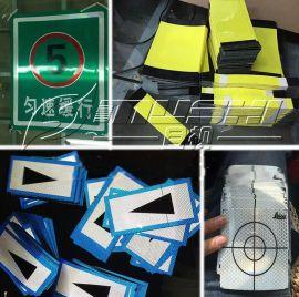 常州定制钻石级反光膜标牌小区路牌材料供应便宜