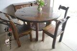 古典簡約老船木餐桌椅組合 個性簡約茶臺廠家直銷