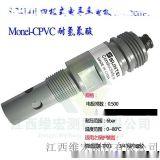 供应台湾上泰8-241四极式电导率电极电导率传感器