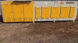 光氧等离子净化一体机工业除臭除烟空气净化设备voc废气处理设备