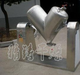 常州精铸干燥专业生产ZKH(V)系列混合机 高速高效混合机 可加工定制
