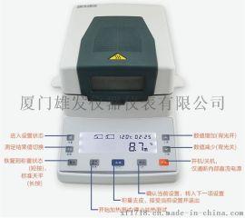 粮食水分仪/陶瓷水分测定仪/木材水分计