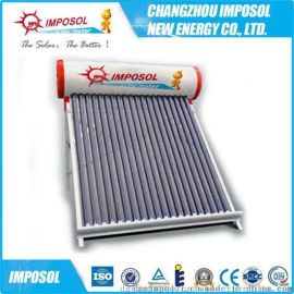 厂家直销一体非承压智能控制电加热真空管太阳能热水器工程用