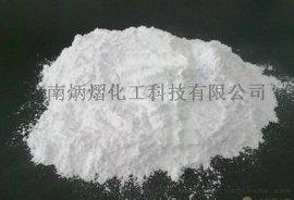 阻燃增效剂DMDPB,联枯,提高阻燃效率