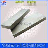 供应钨棒W1 高纯钨棒 进口纯钨板 磨光钨板 纯钨合金棒 纯钨棒