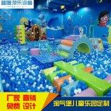 淘气堡儿童乐园设备厂家定做 超级大蹦床