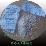 厂家还在用防潮珠么 30年的产品已经OUT 艾浩尔干燥剂