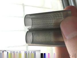 微孔板网 耳机话筒网 蚀刻滤网 滤器 滤筒 不锈钢滤片