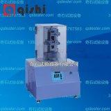 奇石 QS-715C德墨西亚屈挠龟裂试验机 依据标准HG/T2873 硫化橡胶龟裂试验机
