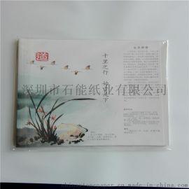 防水撕不烂石头纸工厂直销 防潮防油耐撕可印刷